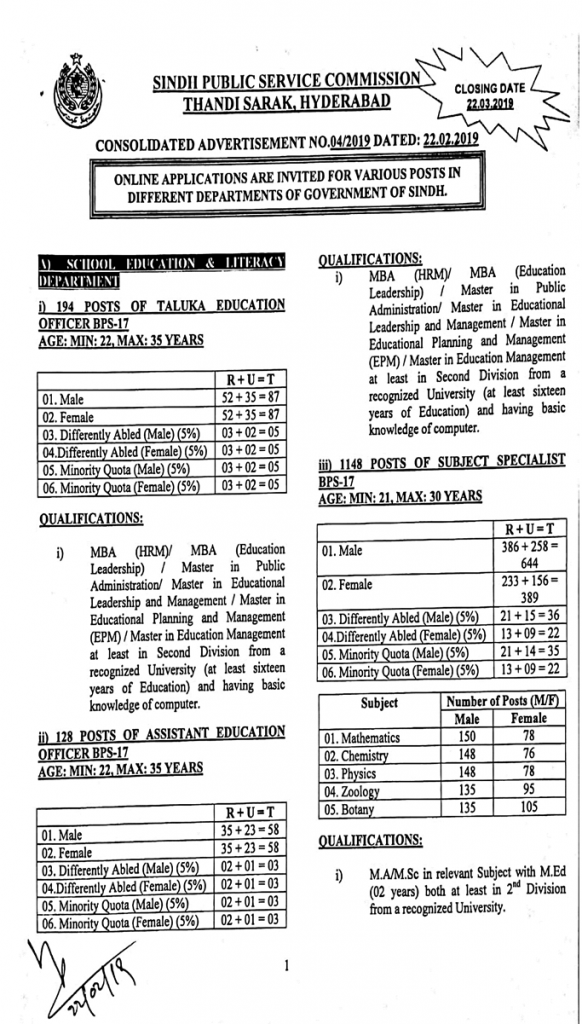 Jobs in Sindh Public Service Commission Education Officers, Subject Specialist             & Others ADVERTISEMENT No. 04/2019 [Last Date: 22-MAR-2019]
