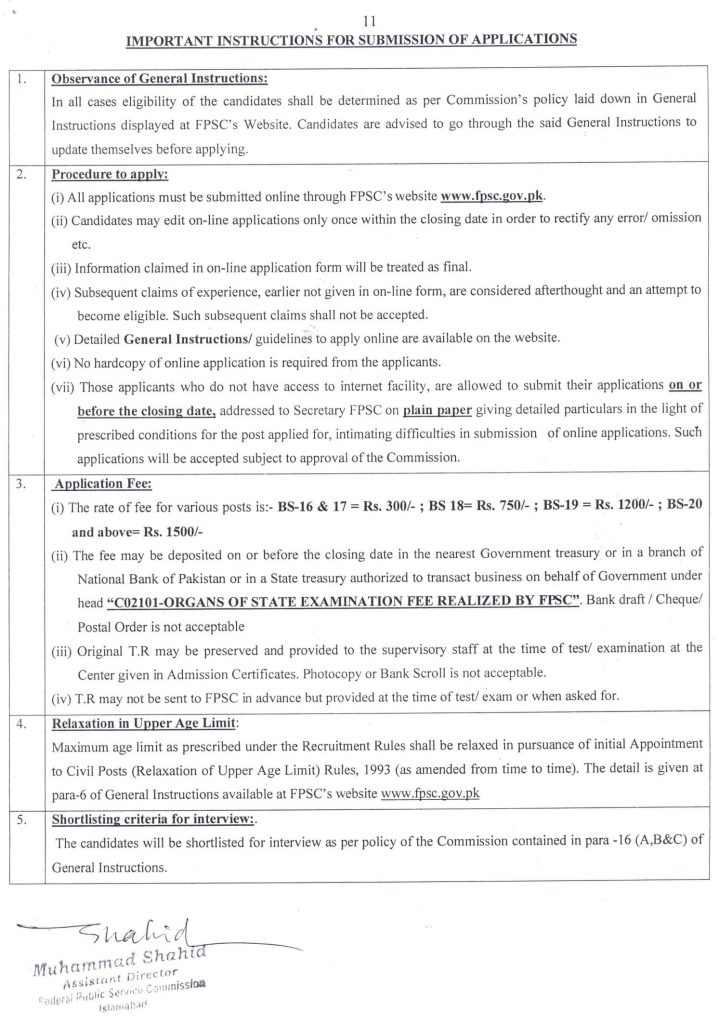 Jobs in Federal Public Service Commission Pakistan