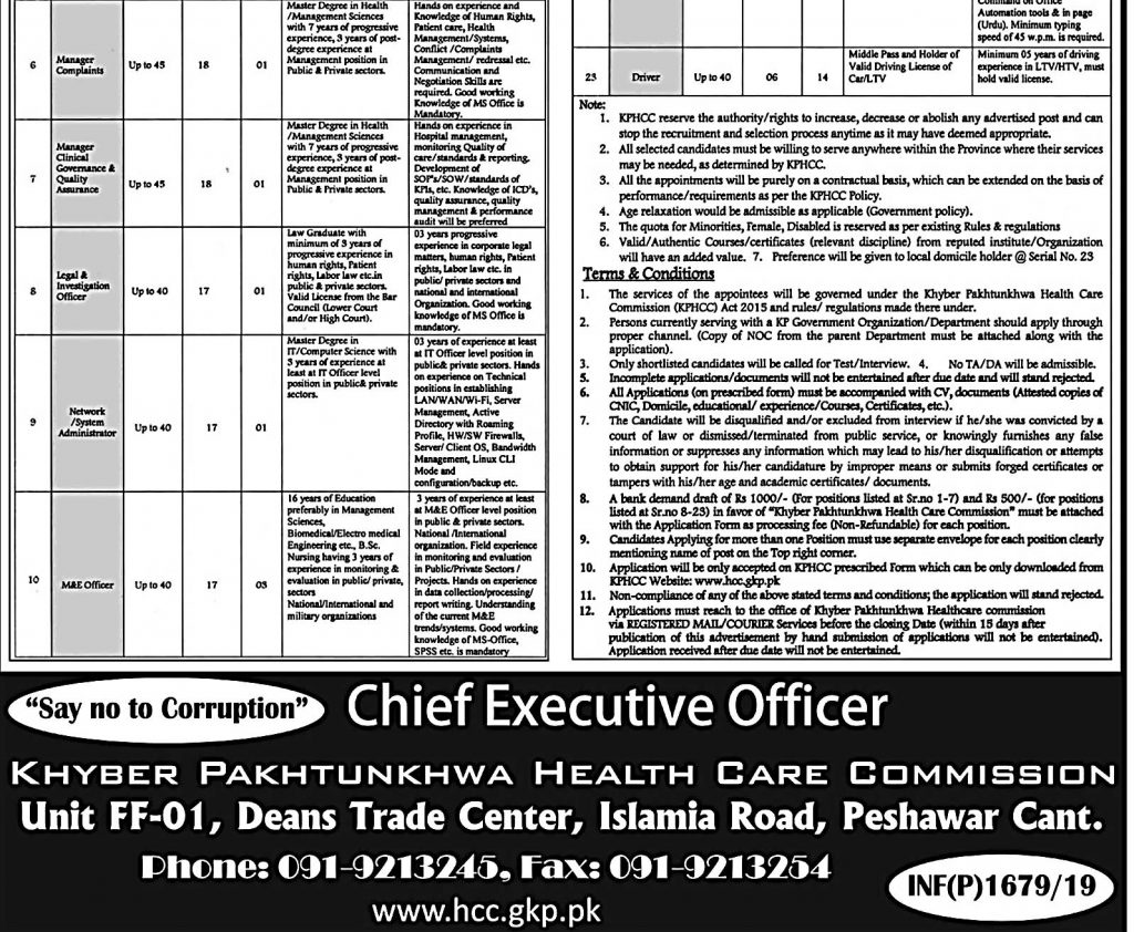 Khyber Pakhtunkhwa Healthcare Commission Jobs 2019