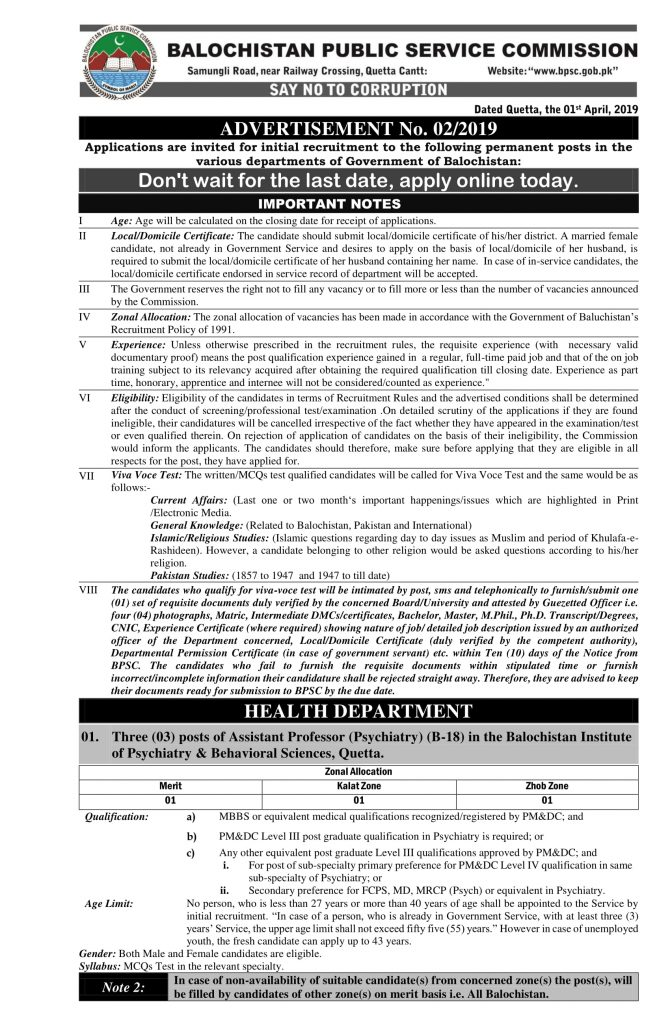 Jobs in BALUCHISTAN PUBLIC SERVICE COMMISSION (BPSC)