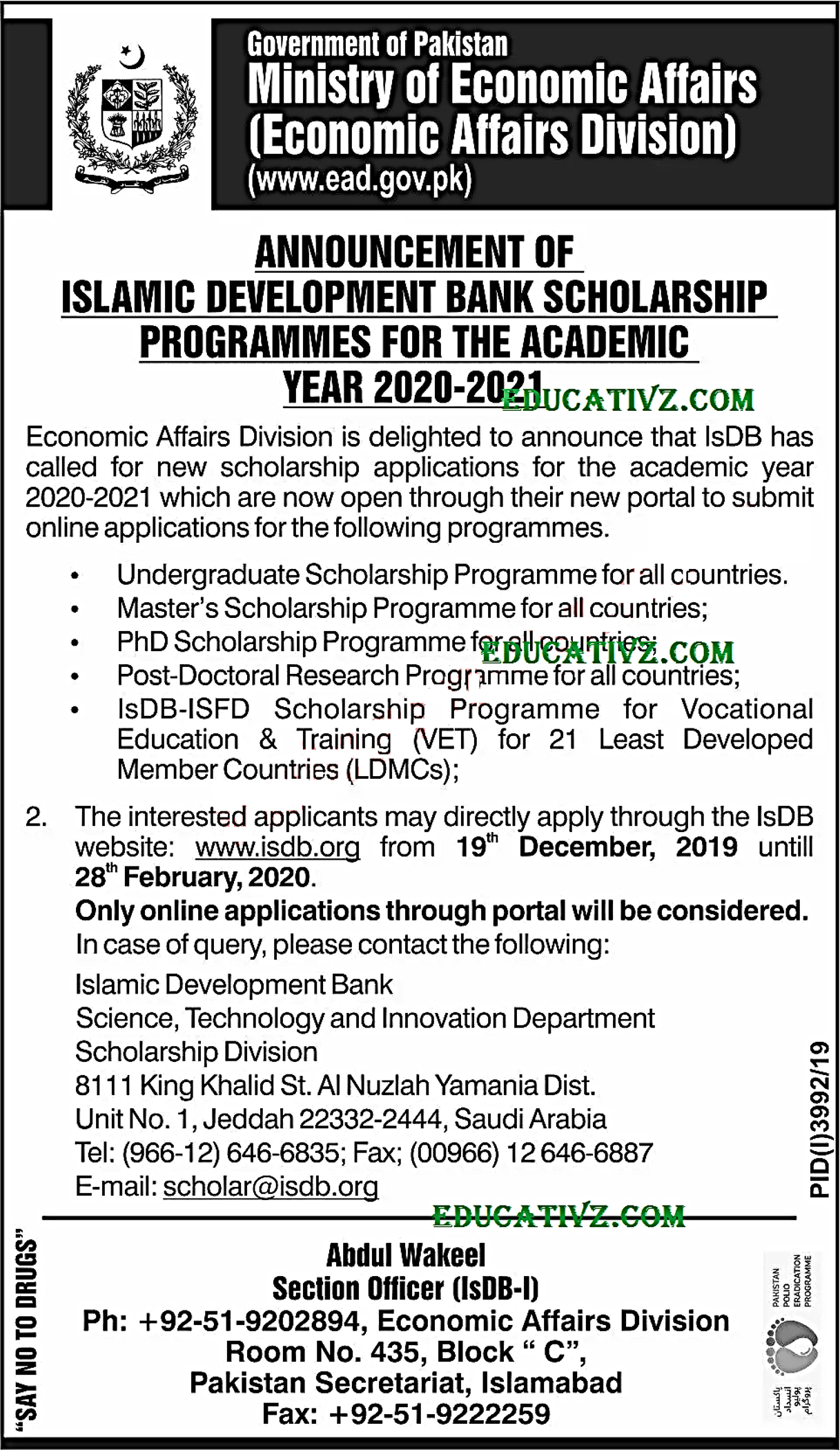 Islamic Development Bank Scholarship Programme 2020 2021 Online Application Form Latest Educativz
