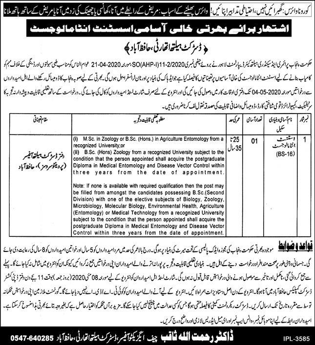 Health Department District Hafizabad Jobs 2020 for ...