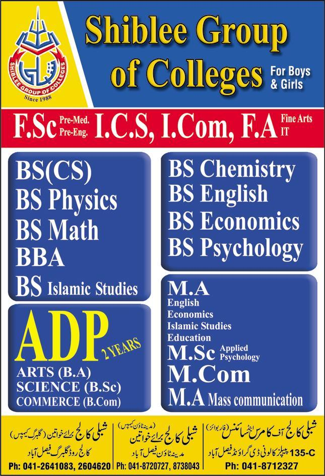 Shiblee Group of Colleges Faisalabad Admissions 2020 Latest Punjab