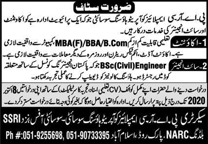 PARC Operative Housing Society Jobs 2020 for Accountant, Site Engineer Latest Islamabad