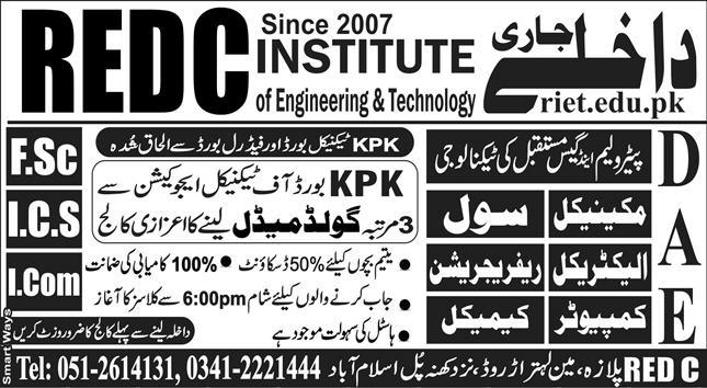 Admissions in REDC Institute of Engineering & Technology Islamabad