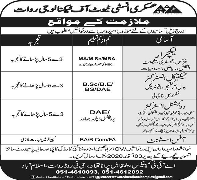 Askari Institute Of Technology Rawat Islamabad Jobs October 2020 for Lecturer, Instructor, Office Assistant Latest