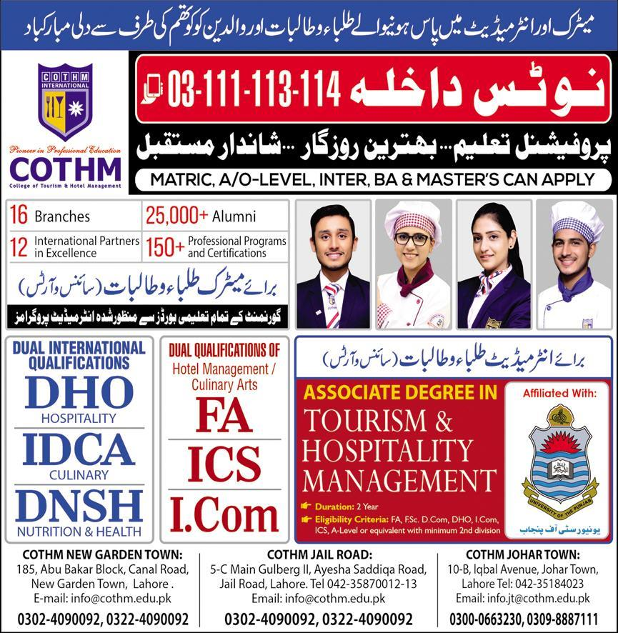 COTHM Admissions 2020 in Lahore Latest