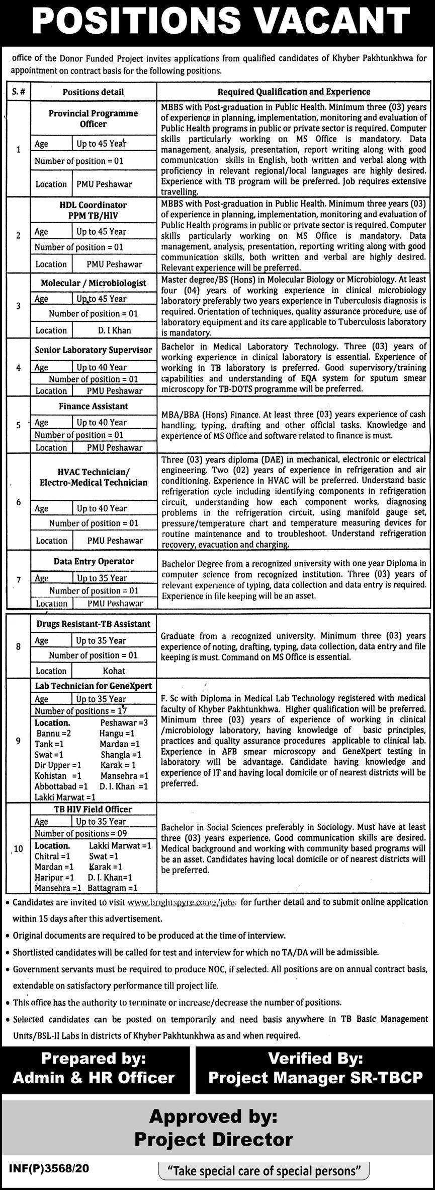 Donor Funded Project KPK Jobs Octobet 2020 Apply Online for Provincial Programme Officer HDL Coordinator, Finance Assistant, Data Entry Operator, Lab Technician, TB Hiv Field Officer Latest