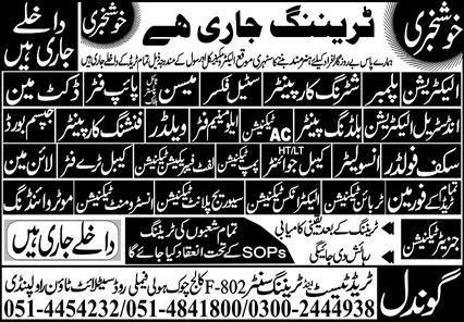 Gondal Trade Test and Training Center Free Course
