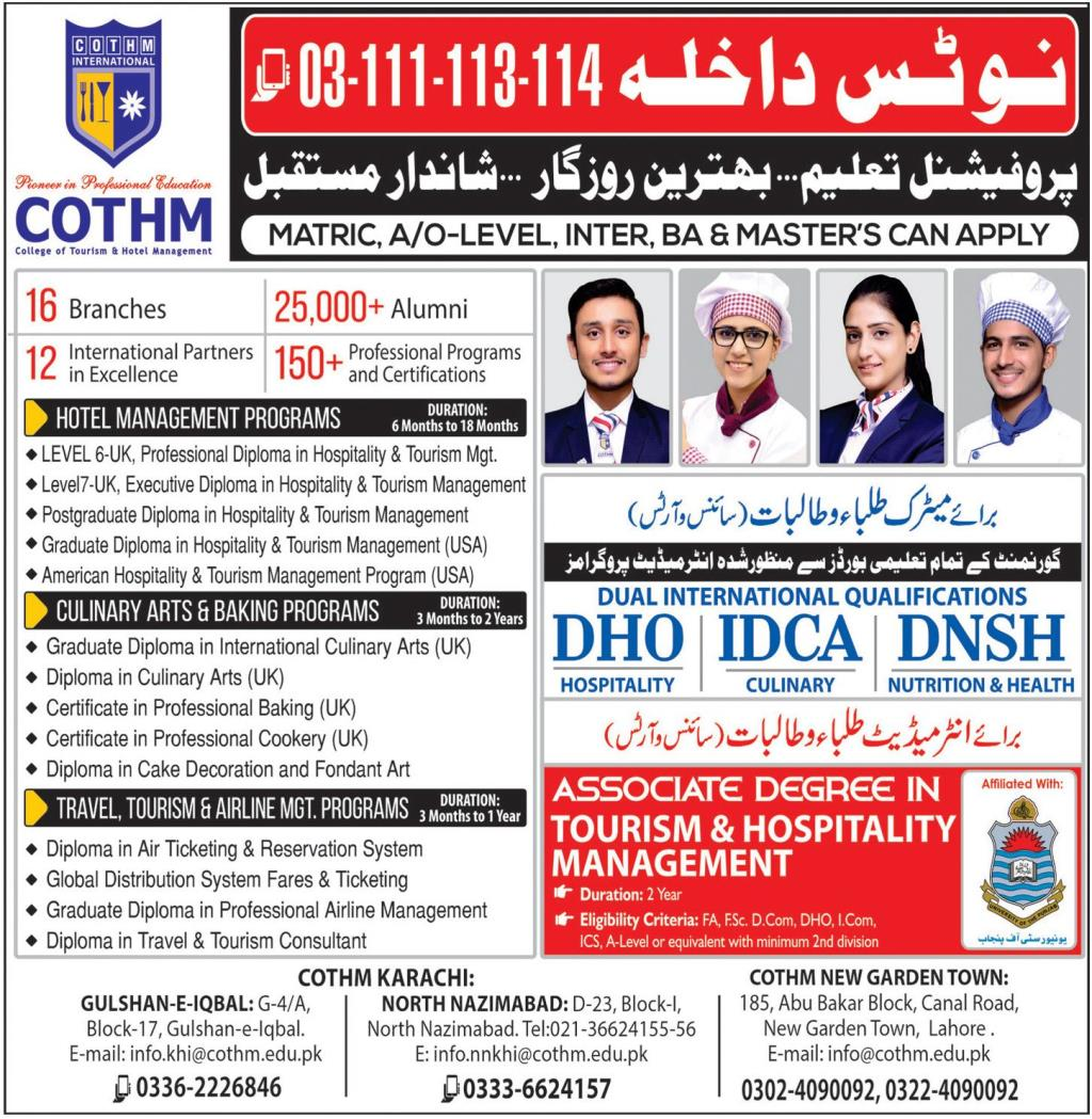 Professional Education Course in COTHM Latest