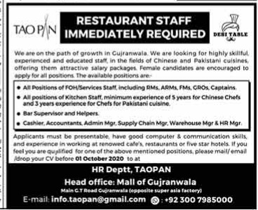 Taopan Desi Table Restaurant Gujranwala Jobs 2020 for FOH Services Staff, Kitchen Staff, Cashier, Accountant, Admin Manager, Supply Chain Manager, Ware House Manager, HR Manager Latest Punjab