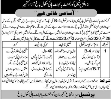 Government Pilot High School Bagh Jobs 2020 for Band Master Latest AJK