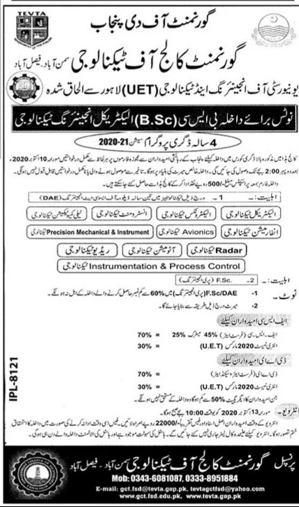Govt College of Technology Samanabad Faisalabad Admissions 2020 Latest