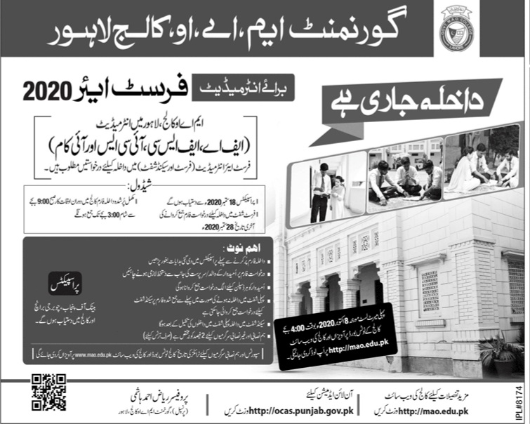 Government MAO College Lahore Admissions Open 2020 Latest Punjab