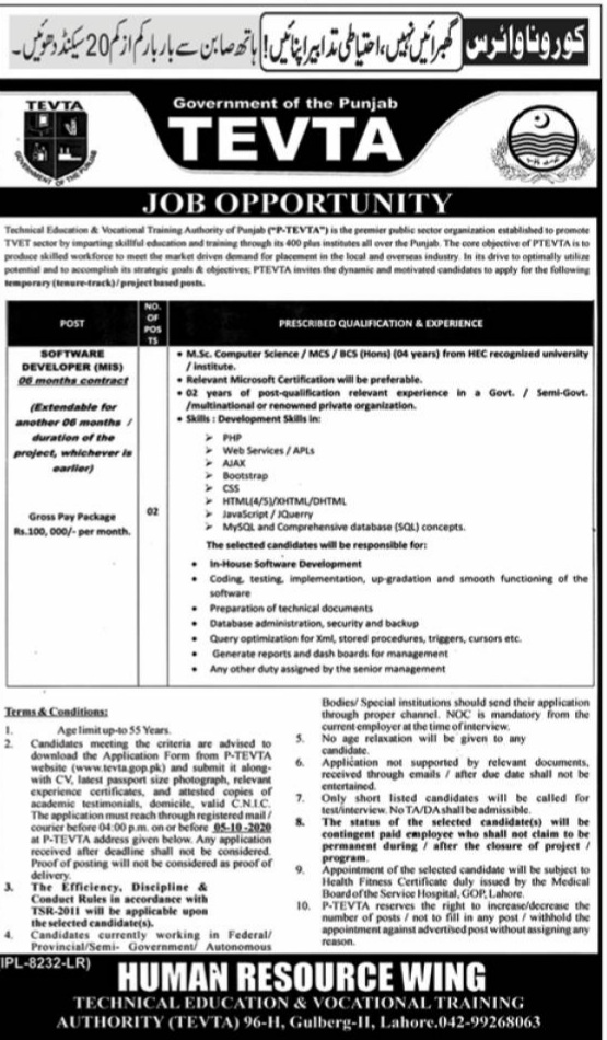 Government of the Punjab TEVTA Lahore October Jobs 2020 for Software Developer  and others Punjab Latest