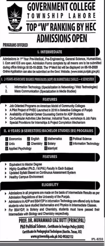 Government College Township Lahore Admissions 2020 Latest Punjab