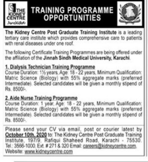 The Kindey Centre Training Programme in Karachi Latest for Technician and Nurse