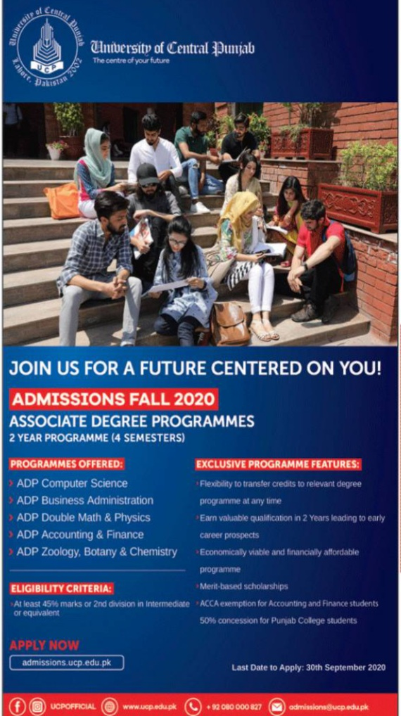University of Central Punjab Admissions 2020 Latest Lahore