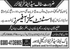Assistant Sales Officers Jobs 2020 in Pak Land Seed Fartilizers Company Lahore Latest Punjab