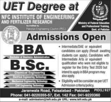 NFC Institute of Engineering & Fertilizer Research Faisalabad Admissions 2020 Latest Punjab