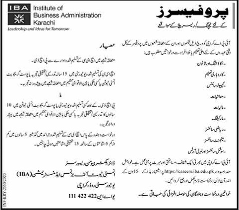 Institute of Business & Administration IBA Karachi Admissions 2020 Latest Sindh