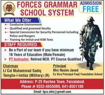 Forces Grammer School System Faisalabad Jobs 2020 for Chairman & Principal Latest Punjab