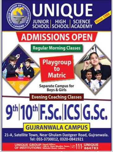 Unique Group of Institutions Gujranwala Admissions 2020 Latest Punjab