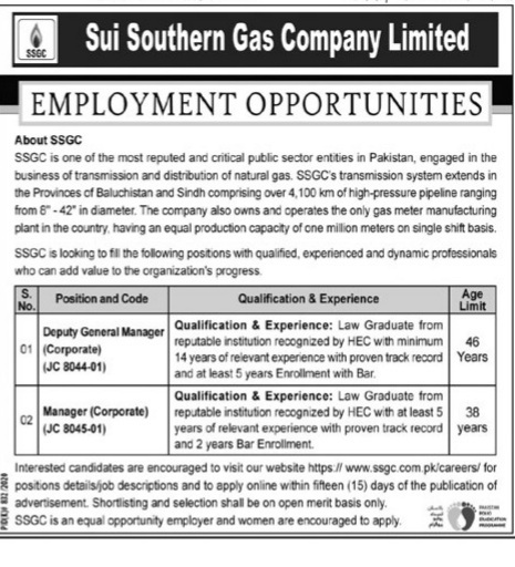 Sui Southern Gas Company Ltd Jobs 2020 for Deputy General Manager & Manager Latest Balochistan, Sindh