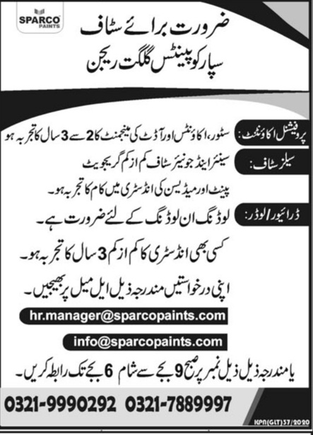Sparco Paints Jobs 2020 for Professional Accountant, Sales Staff, Driver Latest Gilgit Baltistan