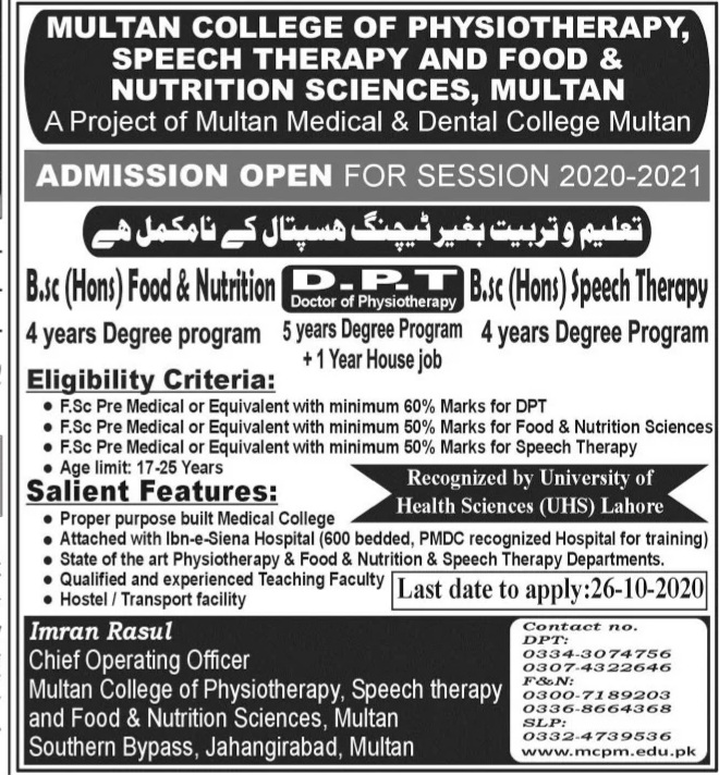 Multan College of Physiotherapy, Speech Therapy & Food & Nutrition Sciences Admissions 2020 Latest Punjab