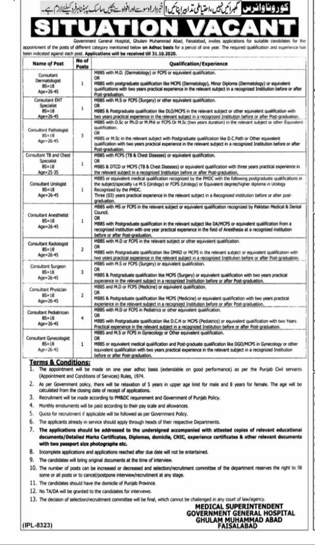 Government General Hospital Gulam Muhammad Abad Faisalabad Jobs for Consultant Dermatologist, Consultant Pathologist, Consultant TB & Chest Specialist, Consultant Urologist & Others Latest Punjab