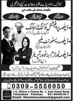 Government TEVTA Institute Faisalabad Admissions 2020 in Cooking & Baking, Restaurant Manager, Diploma Tourism Latest Punjab
