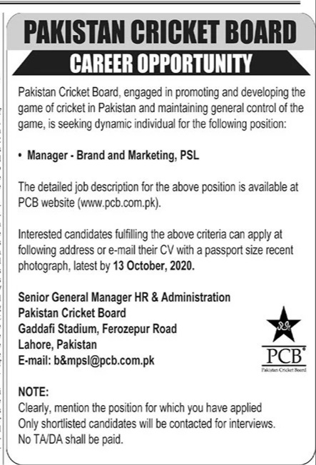 Pakistan Cricket Board (PCB) Jobs October 2020 for Manager Latest