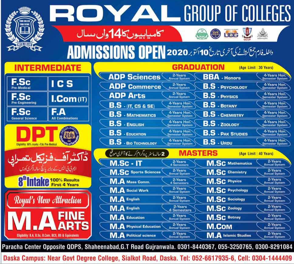 Royal Group of College Admissions 2020 Latest