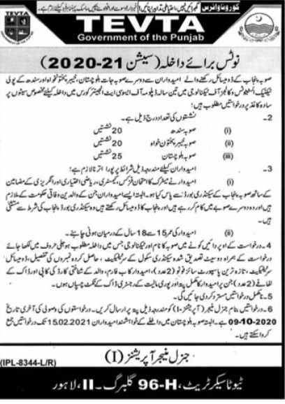 TEVTA Punjab Admissions 2020 for DAE other Provinces Quota