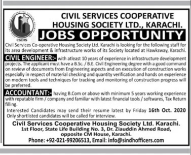 Civil Services Cooperative Housing Society Karachi Jobs 2020 for Civil Engineer & Accountant Latest Sindh
