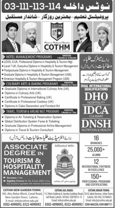 COTHM Lahore Admissions 2020 in DHO, IDCA, DNSH Latest Punjab