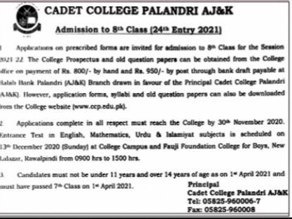 Admissions in Cadet College Palandri AJ&K for 8th Class Application Form