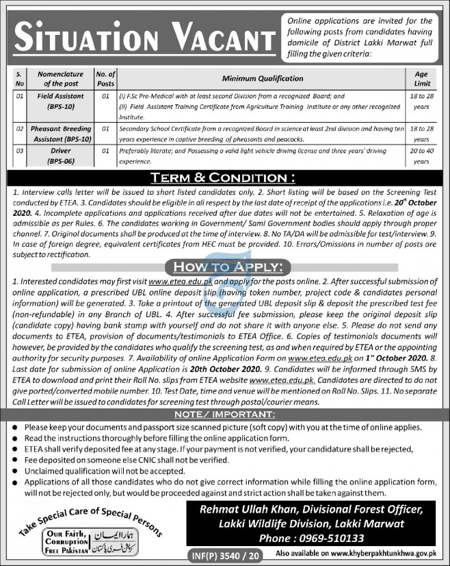 District Lakki Marwat Jobs October 2020 Laki Wildlife Division for Field Assistant, Pheasant Breeding Assistant, Driver Latest KPK