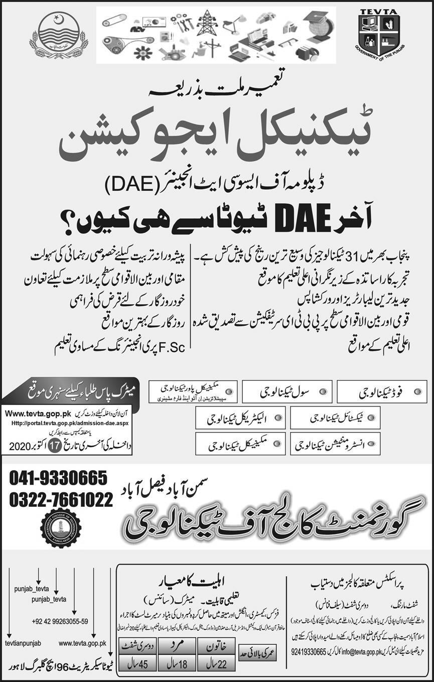 TEVTA Faisalabad Admissions 2020 for DAE
