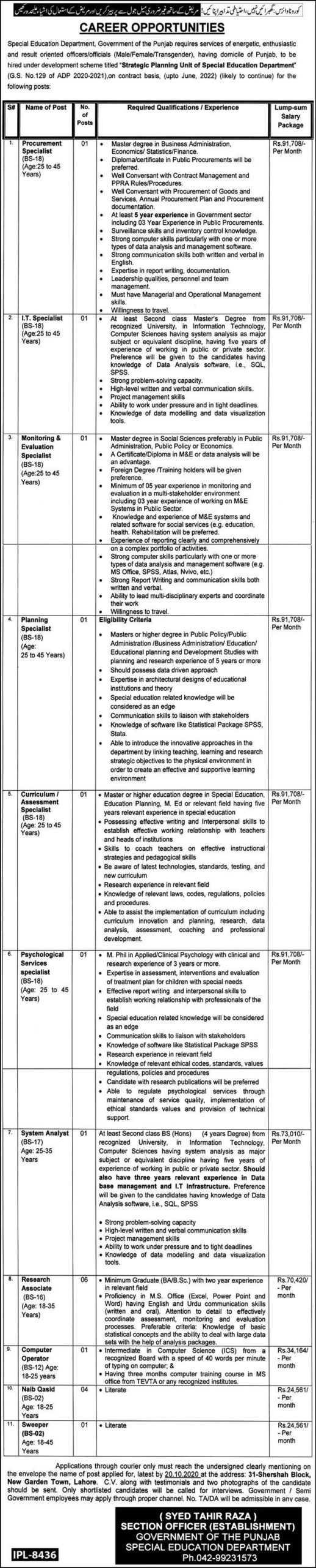 Special Education Department Punjab Jobs October 2020 for Procurement Specialist, IT, Monitoring & Evaluation, Planning, Curriculum / Assessment, Psychological Services, System Analyst, Research Associate, Computer Operator, Naib Qasid, Sweeper Latest