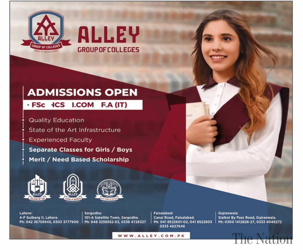 Alley Group of Colleges Admissions 2020 Latest