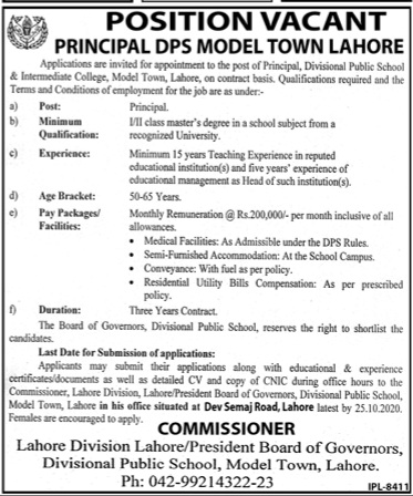 DPS Model Town Lahore Jobs October 2020 Latest Punjab