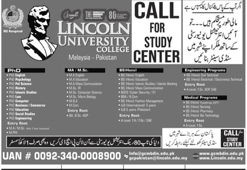 Lincoln University College Malaysia - Pakistan Admissions 2020 Latest
