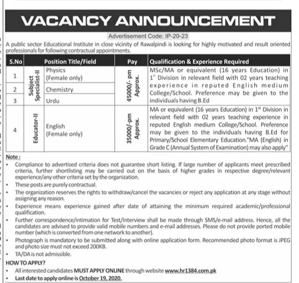 Subject Specialist & Educator Jobs in Atomic Energy Apply Online Latest