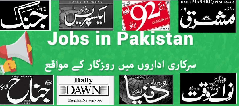 Thursday 08 April 2021 Newspaper Jobs In Pakistan Latest