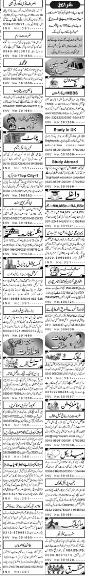 Aaj classified Jobs April 2021 Advrts