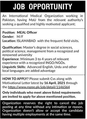 International medical organization Islamabad jobs   for Meal officer April 2021 Islamabad advertisement