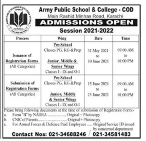 Army Public School & College.Cod Admissions 2021 Latest
