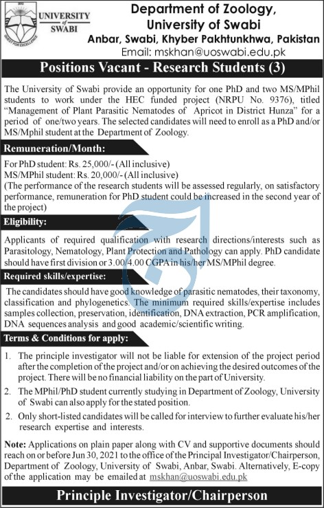 University of Swabi Jobs 2021 For Research Student Latest
